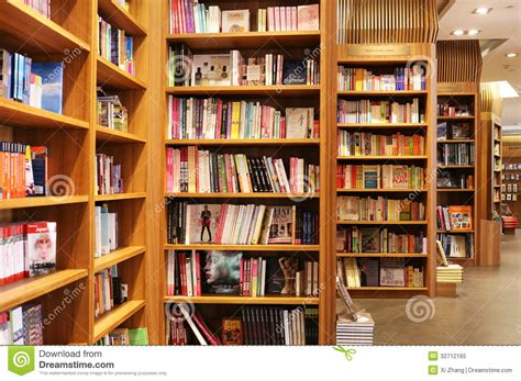 book store editorial image image 32712165