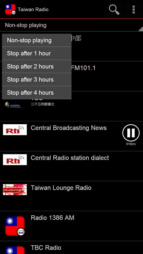 amazon taiwan amazon com taiwan radio appstore for android