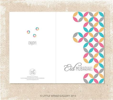 printable ramadan kareem card digital download greeting 20 best images about eid gift ideas on pinterest ramadan