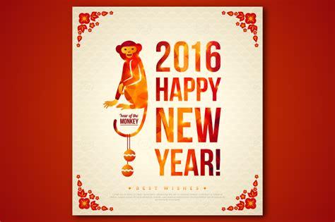 new year monkey unlucky new year monkey 3 illustrations on creative market