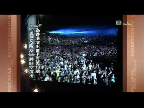 download free mp3 x japan tears download youtube mp3 x japan 香港記者會 東張西望20090115
