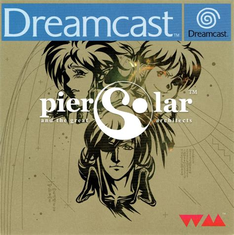 pier solar and the great architects pier solar and the great architects for dreamcast 2015