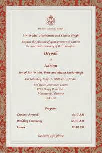 format of wedding invitation card in hindu printed sles