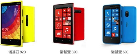 nokia lumia 620 t mobile nokia lumia 620 820 and 920 made official for china go