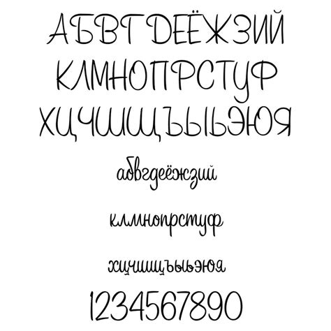 sign painter house casual font signpainter housecasual cyrillic by loinik on deviantart