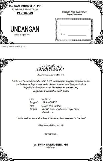 20 model contoh undangan pengajian muslim desain undanganku