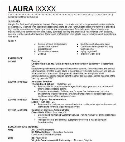 teacher skills resume resume of a teacher ideas about teacher