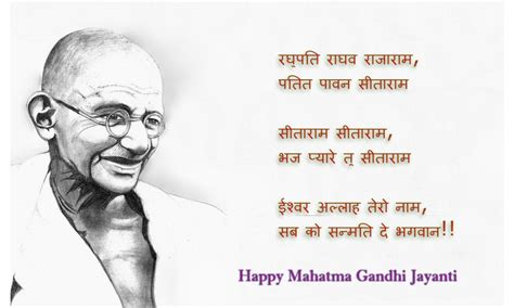 mahatma gandhi biography in hindi download happy mahatma gandhi jayanti wallpapers 1280x768 214178