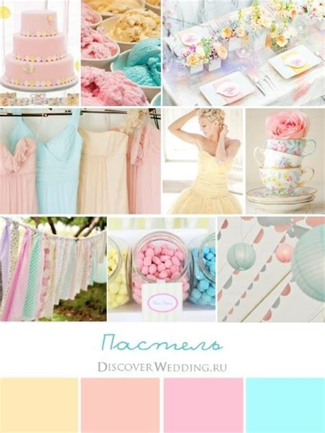 pastel color palette wedding theme and diy ideas