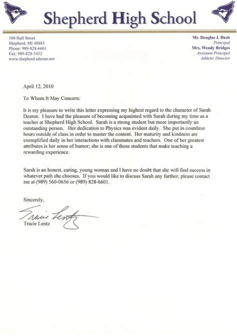 template letter for work experience at school experience letter for adsbygoogle window