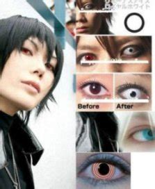 Geo Softlens Anime Cp A3 geo animation lens happystyle shop