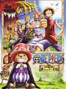 film one piece add anime one piece movie 3 chinjuu jima no chopper oukoku