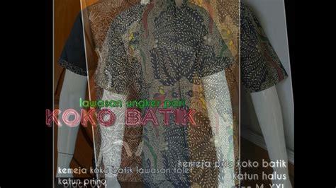 Baju Batik Koko 05 wa 087836092333 baju koko kombinasi batik pria desain