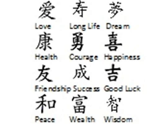 Peace Love Happiness Symbols Gallery Free Symbol Design Online