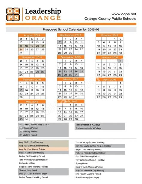 Records Orange County Fl 2017 School Calendar Orange County Florida Pdf