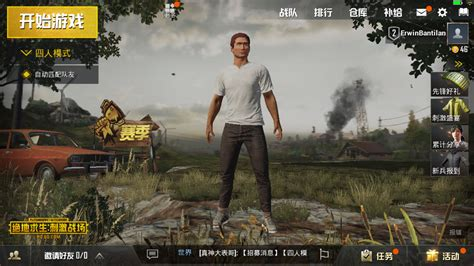 pubg mobile how to pubg mobile open beta in android and ios