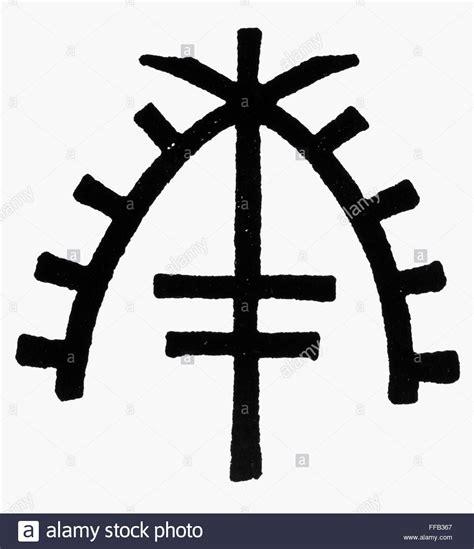 define ward off symbols evil eye na moorish symbol to ward off the evil eye stock photo royalty free