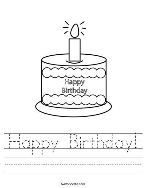 printable birthday activity sheets happy birthday worksheet twisty noodle