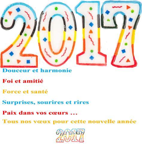 Cart De Voeux Gratuite by Modele Carte De Voeux 2017 Gratuite