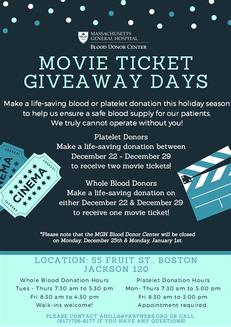 Giveaway Center Sign Up - movie ticket giveaway days at the mgh blood donor center 12 29 17