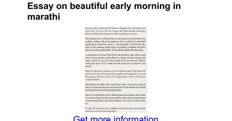 House On Essay by Essay On Beautiful Early Morning In Marathi Docs