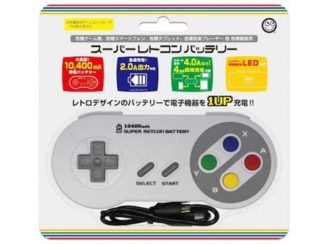 japan trend shop nintendo famicom japan trend shop retcon nintendo controller battery