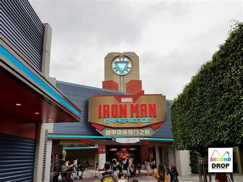 drop attractions iron man experience hong kong