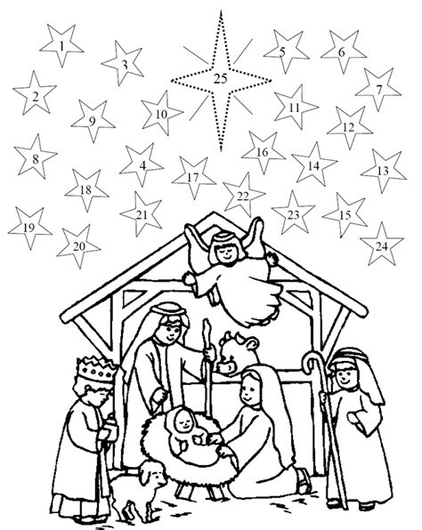 Printable Advent Coloring Pages | color the manger scene then each day color one star