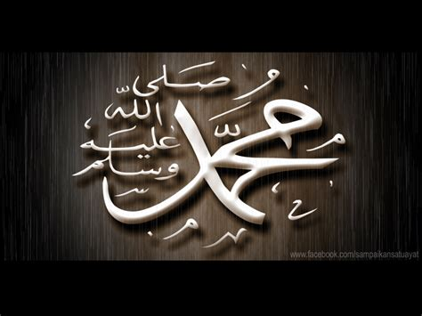 Kaligrafi Allah Muhammad 7 lukisan kaligrafi arab 2017 2018 best cars reviews