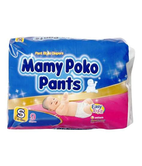Mamypoko M21 X 2 Pcs mamy poko s 4 8 kg 9 pcs set of 3 buy mamy