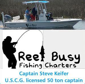 charter boat fishing oak island nc oak island charter fishing boats oak island nc vacation