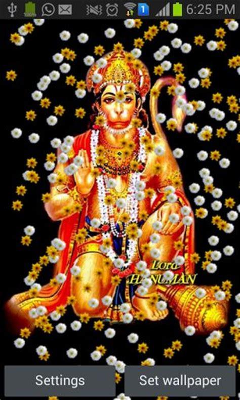 wallpapers  hindu gods gallery