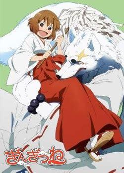 T Anime Plus anime gingitsune wiki fandom powered by wikia