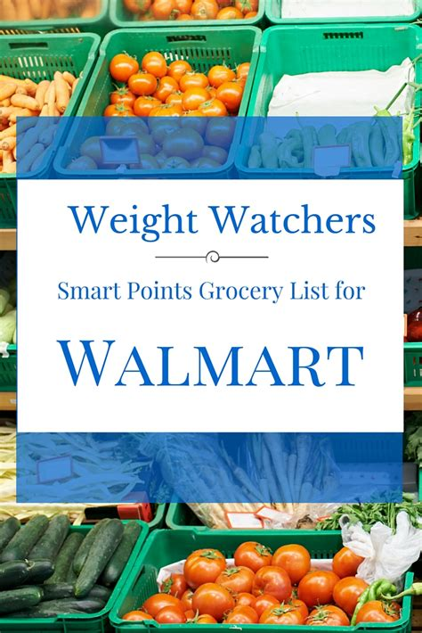 weight watchers smart points the complete weight watchers smart points guide recipes to a permanent weight loss books walmart groceries weight watchers smart points food list