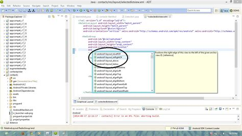 android layout xml custom attributes eclipse xml layout attribute starting with android1