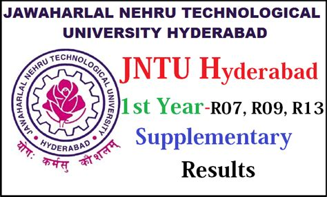 Mba Jntu Hyderabad Results 2014 by Jntuh Results 2014 B Tech 2 1 R13 Regular Result To Be