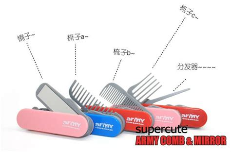Army Comb Mirror 1 multifunctional tools swiss army knife mirror and