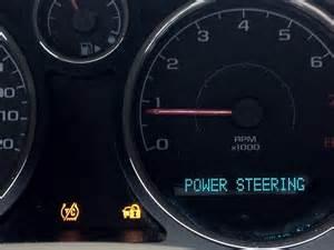 2005 chevrolet cobalt power steering failure 126 complaints
