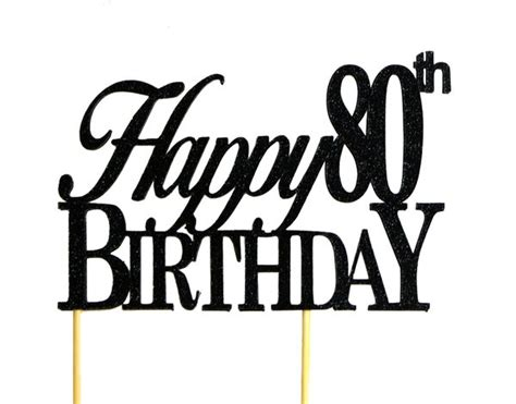 All About Details Black Happy 80th Birthday Cake Topper   All About Details