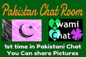 free chat room bazaar chatbazaar free chat rooms awami chat bazaar pakistan no registration