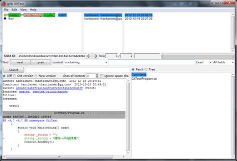 git gui tutorial pdf 利用网盘 git gui 实现代码版本管理 个人篇 学步园