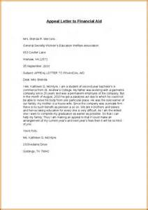 how is this academic appeal letter pdfeports869 web fc2 com