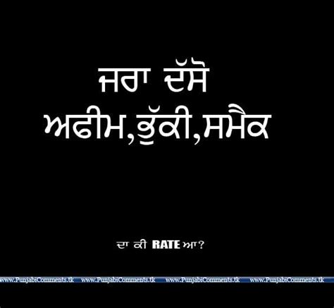awesome punjabi songs status for whatsapp and facebook punjabi fb status love auto design tech