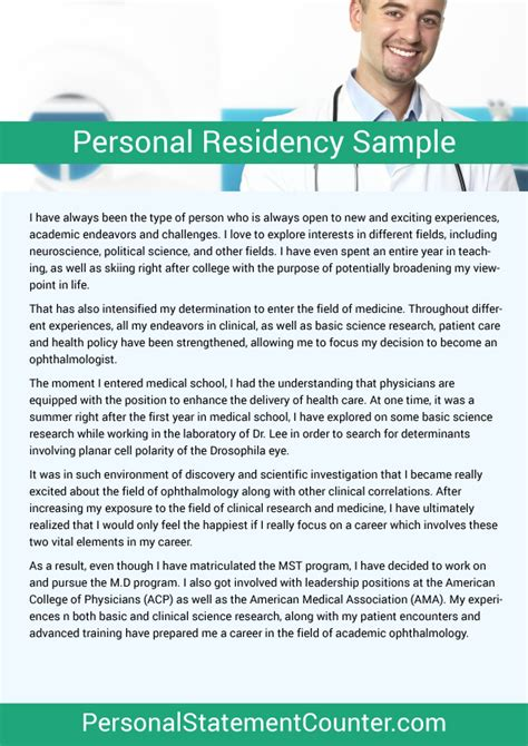 personal statement residency residency personal statement length