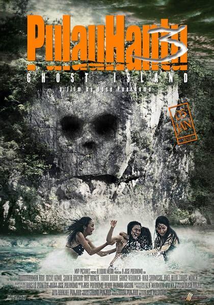 film horor indonesia terbaru bidadari pulau hantu nikita mirzani poster film horor indonesia terburuk 2012