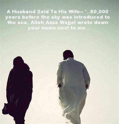 Wedding Quotes Islam by Relationship 70 Islamic Marriage Quotes Pass The