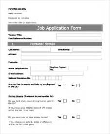 standard application form template sle printable application form 10 exles in