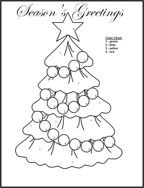 free printable christmas coloring pages games free printable christmas color by number pages merry