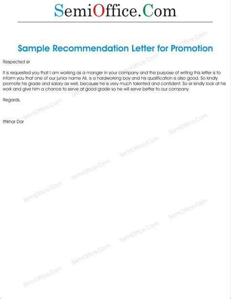 Recommendation Letter For Junior Employee recommendation archives semioffice