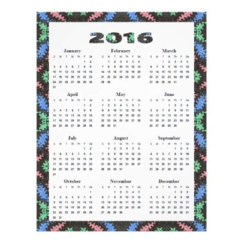 8 best images of 2016 printable 2 page per month planner 7 best images of blank printable calendar 2016 8 5 x 11